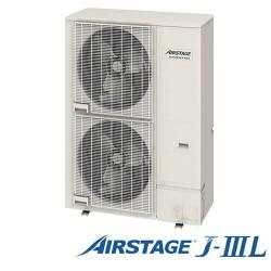 Fujitsu Commercial Air Conditioning AJY126LELAH